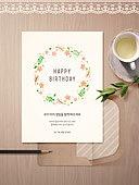 편지, 초대장 (축하카드), 축하카드, 생일, 생일카드, 돌잔치