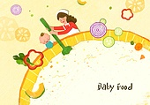 아기 (인간의나이), 밥, 이유식, 성장, 유아교육, 채소 (음식), 죽 (한식)