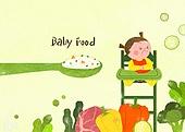아기 (인간의나이), 밥, 이유식, 성장, 유아교육, 여자아기, 숟가락, 거부 (정지활동)
