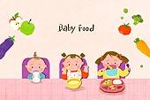 아기 (인간의나이), 밥, 이유식, 성장, 유아교육, 사과, 채소 (음식), 과일