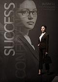 그래픽이미지, 편집디자인, 비즈니스 (주제), 경영자, 성공으로가는길 (방향), 스타트업, 포스터, 여성, 비즈니스우먼