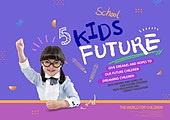 그래픽이미지, 편집디자인, 레이아웃, 카피스페이스, 브로슈어, 교육 (주제), 어린이 (인간의나이), 초등학생, 학원, 컬러, 도형