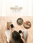그래픽이미지, 편집디자인, 네오싱글족, 싱글라이프 (주제), 독신 (역할), 휴식 (정지활동), 라이프스타일, 여성, 미녀 (아름다운사람), 빵 (식료품), 커피 (뜨거운음료)