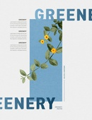그래픽이미지, 편집디자인, 포스터, 책표지, 그리너리, 봄, 꽃, 새싹, 타이포그래피 (문자), 전시 (문화와예술)