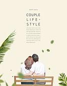 그래픽이미지, 편집디자인, 포스터, 커플, 커플 (인간관계), 프로포즈, 라이프스타일, 미니멀라이프 (컨셉), 파스텔톤 (색상강도), 남성, 여성