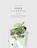 그래픽이미지, 편집디자인, 포스터, 커플, 커플 (인간관계), 프로포즈, 라이프스타일, 미니멀라이프 (컨셉), 파스텔톤 (색상강도), 남성, 여성, 결혼 (사건)