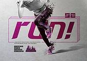 그래픽이미지, 레이아웃, 타이포그래피 (문자), 운동, 건강관리 (주제), 근육질 (사람체격), 다이어트, 포스터