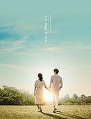 그래픽이미지, 커플 (인간관계), 여행, 휴가 (주제), 라이프스타일, 한국인, 사랑 (컨셉), 봄, 프로포즈