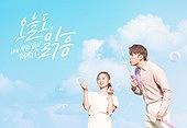 백그라운드, 풍경 (컨셉), 봄, 라이프스타일, 휴가, 커플, 데이트, 사랑 (컨셉), 하늘, 구름