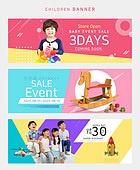 웹배너 (인터넷), 상업이벤트 (사건), 세일 (사건), 쇼핑 (상업활동), 어린이 (인간의나이), 장난감, 소녀, 소년