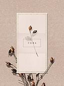 초대장, 감성, 트렌드, 메시지, 레트로스타일 (컨셉)