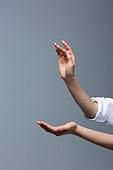 사람손, 손가락 (사람손), 사람손 (주요신체부분), 행동 (모션), 손짓, 제스처, 모션, 손짓 (제스처), 가상현실시점 (시점[필름]), VR기기 (컴퓨터장비), 비즈니스, 증강현실