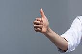 사람손, 손가락 (사람손), 사람손 (주요신체부분), 행동 (모션), 손짓, 제스처, 모션, 손짓 (제스처), 넘버원 (손짓), 엄지손가락 (손가락)