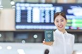공항, 공항라운지 (공항), 출장, 떠남, 비행, 승객, 승객 (여행하기), 한국인, 한국인 (동아시아인), 여권, Passport, 출입국 (사회현상), 여행