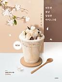 음식, 봄, 꽃, 포스터, 배너