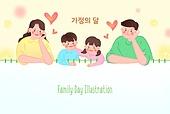 일러스트, 벡터파일 (일러스트), 5월, 가정의달, 어버이날 (홀리데이), 가족, 함께함 (컨셉), 사랑 (컨셉), 네명 (여러명[3-5])