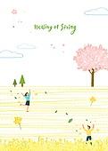 봄, 풍경 (컨셉), 희망, 선 (인조물건), 벚꽃, 유채꽃