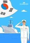 일러스트, 국군의날, 군인, 군복 (유니폼), 대한민국 (한국), 태극기