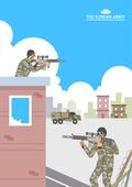 일러스트, 국군의날, 군인, 군복 (유니폼), 대한민국 (한국), 훈련, 장애물훈련장 (인조공간)