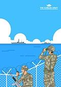 일러스트, 국군의날, 군인, 군복 (유니폼), 대한민국 (한국), 육군