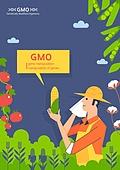 일러스트, 음식 (Food And Drink), 식품가공공장 (공장), 식료품산업 (주제), 유전자변형 (유전자연구), 유전자변형식품, 유전자변형식품 (유전자변형)
