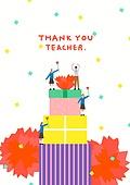 5월, 기념일, 가정의달, 가정의달 (홀리데이), 카네이션, 카네이션 (패랭이꽃), 스승의날, 스승의날 (홀리데이), 학생, 교복, 교사 (교육직)