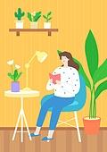 팬츠드렁크, 집, 편안함 (컨셉), 라이프스타일, 휴식
