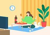 팬츠드렁크, 집, 편안함 (컨셉), 라이프스타일, 휴식, 혼밥, 애완견 (개), 후라이드치킨 (닭고기)