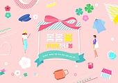 축하이벤트 (사건), 상업이벤트 (사건), 타이포그래피 (문자), 쇼핑 (상업활동), 세일 (사건), 봄, 꽃