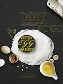 그래픽이미지, 탑앵글 (카메라앵글), 오브젝트 (묘사), 음식, 다이어트, 식단, 타이포그래피 (문자), 건강관리 (주제), 달걀
