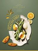 그래픽이미지, 탑앵글 (카메라앵글), 오브젝트 (묘사), 음식, 다이어트, 식단, 타이포그래피 (문자), 건강관리 (주제), 아스파라거스