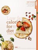그래픽이미지, 탑앵글 (카메라앵글), 오브젝트 (묘사), 음식, 다이어트, 식단, 타이포그래피 (문자), 건강관리 (주제), 카나페