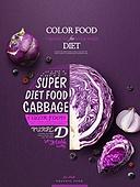 그래픽이미지, 탑앵글 (카메라앵글), 오브젝트 (묘사), 음식, 다이어트, 식단, 타이포그래피 (문자), 건강관리 (주제), 양배추
