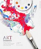 그래픽이미지, 합성, 잉크, 번짐, 오브젝트 (묘사), 탑앵글 (카메라앵글), 포스터, 유성물감 (페인트), 그림붓 (예술도구)