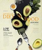 그래픽이미지, 합성, 잉크, 번짐, 오브젝트 (묘사), 탑앵글 (카메라앵글), 포스터, 아보카도, 다이어트