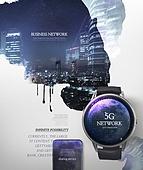 그래픽이미지, 합성, 잉크, 번짐, 오브젝트 (묘사), 탑앵글 (카메라앵글), 포스터, 5G, 스마트워치, 도시, 4차산업혁명 (산업혁명)