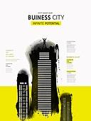 그래픽이미지, 합성, 비즈니스, 도시, 캘리그래피 (문자), 붓터치, 번짐, 비즈니스맨, 브로슈어, 평면 (물체묘사)