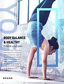 그래픽이미지, 편집디자인, 포스터, 레이아웃, 카피스페이스, 타이포그래피 (문자), 요가, 다이어트, 바디라인 (날씬함), 건강관리 (주제), 여성