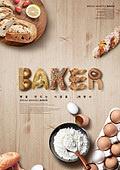 그래픽이미지, 탑앵글 (카메라앵글), 오브젝트 (묘사), 직업, 타이포그래피 (문자), 빵, 제빵기술자 (요식업종사자), 베이킹 (음식준비)