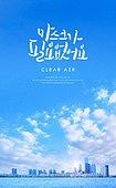 하늘, 구름, 백그라운드, 구름풍경 (구름), 풍경 (컨셉), 맑은하늘 (하늘)