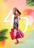 그래픽이미지, 이벤트페이지, 쇼핑 (상업활동), 세일 (사건), 상업이벤트 (사건), 여름, 프레임, 여성, 패턴