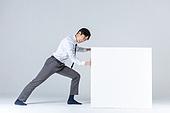 상자 (용기), 한국인 (동아시아인), 비즈니스맨 (사업가), 취업준비생 (역할), 고역 (컨셉), 신입사원, 역경, 노력, 도전, 도전 (컨셉), 역경 (컨셉)