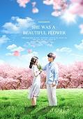 그래픽이미지 (Computer Graphics), 편집디자인, 합성, 라이프스타일, 봄, 꽃, 여성, 미녀 (아름다운사람), 꽃밭, 커플, 남성