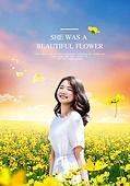 그래픽이미지 (Computer Graphics), 편집디자인, 합성, 라이프스타일, 봄, 꽃, 여성, 미녀 (아름다운사람), 꽃밭