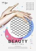 그래픽이미지, 편집디자인, 이벤트페이지, 포스터, 상업이벤트 (사건), 세일 (사건), 뷰티, 뷰티 (아름다움), 여성, 미녀 (아름다운사람), 바디라인 (날씬함), 컬러, 평면 (물체묘사)