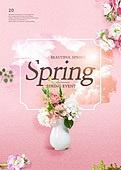 그래픽이미지, 편집디자인, 포스터, 이벤트페이지, 봄, 꽃, 식물, 프레임, 상업이벤트 (사건), 패턴
