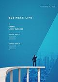 비즈니스 보고서