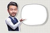 그래픽이미지 (Computer Graphics), 캐릭터 (컨셉), 남성 (성별), 비즈니스, 말풍선, 이모티콘, 안내 (컨셉), 광고