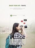 라이프스타일, 여행, 여행자 (역할), 혼자여행 (여행), 휴가, SNS (기술)