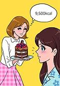 프레너미, 친구, 분노 (어두운표정), 만화, 여성 (성별), 말풍선, 다이어트
